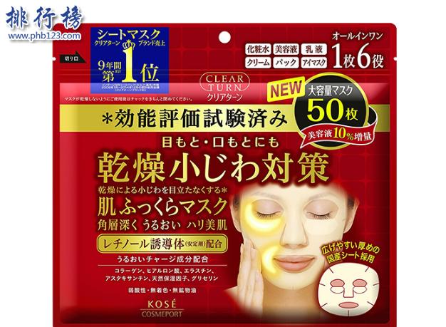 補水日本護膚品排行榜10強:人氣高銷量好的補水護膚品推薦