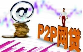 2019年1月P2P行業運營數據排行榜:陸金所居首,貸款金額1124億