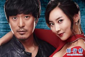 韓國大尺度電影排行榜,韓國十大限制級電影推薦
