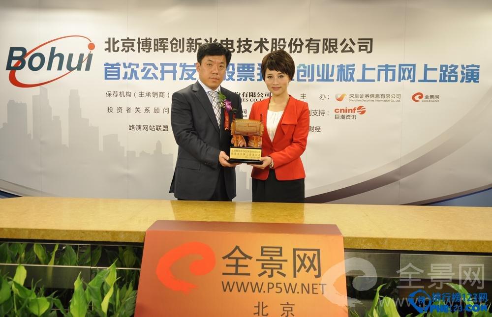胡潤內蒙古富豪排行榜2019名單