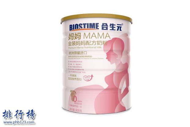 全脂孕婦奶粉推薦:2021全脂孕婦奶粉10強排行榜