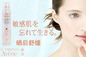 雅漾的護膚品怎么樣,最值得推薦的雅漾護膚品排行榜