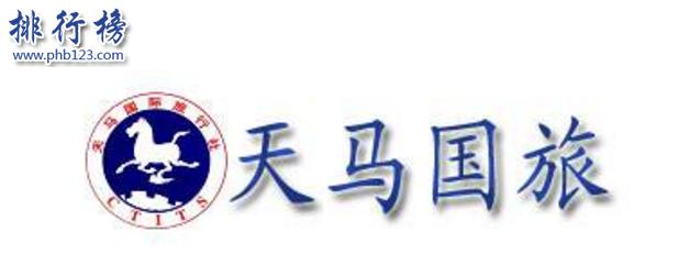 導語:說起杭州大家可能會聯想到杭州西湖,那是一個著名的旅遊城市這幾年旅遊業發展的非常不錯,那么你知道杭州有哪些比較好的旅行社嗎?今天TOP10排行榜網小編為大家盤點了杭州十大旅行社排名情況,大家可以了解一下。  杭州十大旅行社排名  1.杭州國旅  2.杭州中青旅  3.康輝旅遊集團浙江國際旅行社  4.浙江遊俠客旅行社  5.杭州凱撒旅遊  6.浙江百事通旅行社  7.浙江美達國際旅行社  8.杭州金達旅行社  9.杭州天緣國際旅行社  10.杭州天馬國際旅行社  十、杭州天馬國際旅行社  官網:https://www.80tian.com/xianlu/226377.html  杭州天馬國際旅行社成立於1989年主要有組團旅遊、票務中心、行銷策劃等多個部門,公司有一批專業的旅遊服務團隊為客戶提供優質安全的服務,贏得了無數遊客的信任和好評。  九、杭州天緣國際旅行社  官網:https://www.1515u.com/  杭州天緣國際旅行社成立於2000年經過多年發展擁有杭州天緣和杭州世紀風采兩家旅行社另外還有7家分公司其中包括酒店、專業客運等業務公司,並且在北京、上海、南京等多個城市設有營業部以誠信熱情的服務贏得了無數遊客的認可。  八、杭州金達旅行社  官網:https://www.jdlxs.cn/  杭州金達旅行社是一家專業經營國內外旅遊、入境旅遊、代購機票等綜合性業務的大型旅遊公司,在杭州十大旅行社排名第八,公司設計了多個豐富的旅遊產品以及自由行等產品成為消費者信賴的旅遊品牌。  七、浙江美達國際旅行社  官網:https://lvyou01714.e-fa.cn/  浙江美達旅行社成立於2008年經營的業務範圍包括出鏡旅遊、國內旅遊、商務會議等多個服務業務,實行線上線下相結合的經營模式方便客戶直接訂購旅遊產品,以優質的服務贏得廣大市民的一致好評。  六、浙江百事通旅行社  官網:https://www.517best.com/services/8.html  百事通旅行社成立於2010年主要為客戶策劃高端的專業旅遊線路,根據不同的人群設計不同層次的旅遊線路包括夏令營、徒步、拓展、自駕游等多個方面的旅遊產品,主要是以連鎖經營的模式保證每位遊客能享受優質熱情的服務。  五、杭州凱撒旅遊  網址:https://hz.caissa.com.cn/  杭州凱撒旅遊是一家5A級旅遊公司主要提供的服務有自由游、郵輪、簽證、國內外旅遊等多項綜合業務,在杭州市有多家營業店面為客戶提供專業實惠的旅遊線路以及優質周到的服務,成為享譽國內的大型旅遊公司。  四、浙江遊俠客旅行社  官網:https://www.youxiake.com/  浙江遊俠客旅行社是一家專業的旅遊公司,主要經營業務有出國游、親子游、定製游等多項綜合性旅遊業務,擁有一批經驗豐富的旅遊團隊為每位遊客提供專業優質的服務在杭州十大旅行社排名中排第四名是一家社交網路和旅遊相結合的一個團游或者自助游的全新旅遊生活方式。  三、康輝旅遊集團浙江國際旅行社  官網:https://www.cct.cn/  康輝旅遊公司成立於1984年是國內知名旅遊企業集團,主要為客戶提供國內外旅遊、簽證、留學等綜合性旅遊業務總部位於北京,杭州這邊只是開設的一家分公司,康輝旅遊每年營業額過百億培訓出一批專業高素質的導遊團隊為客戶提供優質周到的服務,贏得消費者的一致好評。  二、杭州中青旅遨遊  官網:https://www.aoyou.com/hangzhou  杭州中青旅旗下有個品牌叫遨遊主要經營的業務包括自由行、簽證、郵輪等多項旅遊業務,是杭州十大旅行社之一在杭州市有多家門店以線上線下相結合的方式經營,既方便了客戶也提高了旅行社的銷量,成為消費者信賴的旅行品牌。  一、杭州國旅  官網:https://hz.cits.cn/  國旅這個旅行品牌公司相信大家再熟悉不過了,主要經營業務有出境游、簽證、高端定製游、票務等多項綜合性旅遊業務,在杭州十大旅行社排名中排名第一,以規模龐大實力雄厚成為中國最牛的一家旅行社。  結語:以上就是TOP10排行榜網小編為大家盤點的杭州十大旅行社排名情況,這些排名順序是根據網友的好評數據和公司的實力規模來編寫的,在杭州的朋友旅遊可考慮這幾家公司。