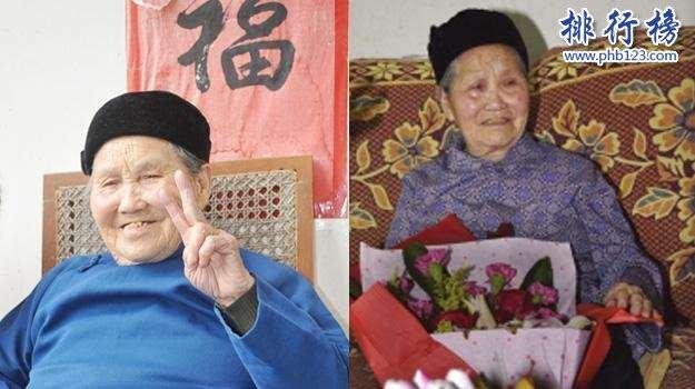 中國十大壽星,第一長壽者為光緒十二年出生(現131歲)