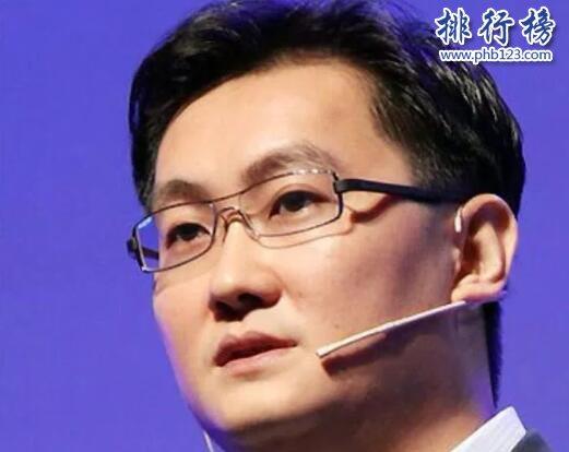 馬化騰身家超500億美元!成中國第一人,登頂亞洲首富