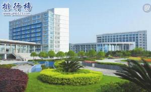 新疆大學好不好?新疆大學大學世界排名2021