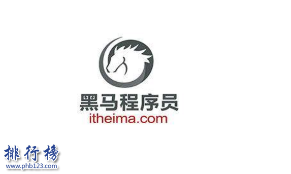 導語:北京是一個人口眾多的城市那裡聚集了很多優秀的軟體工程以及IT技術人才。如果你也有一個軟體工程師的夢想不用擔心怎么選擇學校,今天TOP10排行榜網小編為大家盤點了北京軟體培訓學校排名介紹,希望可以幫到大家。  北京軟體培訓學校排名  1.北大青鳥  2.達內  3.黑馬程式設計師  4.北京龍騰測試  5.北京傳智播客  6.北京動力節點  7.東方瑞通  8.北京千鋒互聯科技  9.北京測試空間科技  10.北京博測科技  十、北京博測科技  北京博測科技成立於2010年總部位於北京市海定區主要業務包括軟體測試諮詢、認證培訓、企業內訓、技術推廣、項目外包等多種服務在黑盒測試、自動化等測試領域處於國內領先地位。  九、北京測試空間科技  北京測試空間科技有限公司經營的業務有軟體測試、IT項目外包等多項業務在軟解測試領域有很強的實力已經建立廣泛的業務渠道其中包括金融行業、航天、通信等五大行業的100多個公司另外公司在英國設立了辦事處與3000多家IT名企建立長期的合作關係。  八、北京千鋒互聯科技  北京千鋒互聯科技有限公司總部位於北京是一家IT教育人才培訓機構,在深圳。上海、廣州等13個城市開設有分公司在北京軟體培訓學校排名第八名,其中培訓內容包括.html5大前端、PHP全棧+伺服器集群、Python人工智慧等多項培訓服務成為學員信賴的IT教育品牌。  七、東方瑞通  東方瑞通是一家專業的軟體培訓學校,總部位於北京海定區成府路270號。學校總共設立了6個軟體學院分別是IT服務管理、軟體工程學院、IT技術學院等另外還給企業定製IT服務目前已經成立20年在全國已經開設有12家分公司。  六、北京動力節點  北京動力節點教育科技有限公司成立於2009年總部位於北京市經濟開發區,學校擁有大量的Java培訓講師為學員提供專業的講解據統計累計培訓了2000多名優秀Java軟體工程師,分別在加拿大、紐西蘭等地方成功就業實現了軟體工程師的夢想。  五、北京傳智播客  北京傳智播客教育科技有限公司成立於2006年主要是培養軟體技術開發人才是一家實力雄厚的上市公司,主要培訓的項目有技術諮詢、軟體開發、計算機技術培訓等多項服務體系,在北京軟體培訓學校排名第五名業務遍及中國各個城市其中包括深圳、濟南、成都等10幾個城市。  四、北京龍騰測試  北京龍騰測試是一家高端的軟體測試公司為中國培養軟體測試技術人才總部位於北京,公司發展多年為企業客戶提供軟體測試解決方案,為全國培養了很多高端的軟體測試人才包教包會。  三、黑馬程式設計師  黑馬程式設計師是一家專業的軟體培訓學校,主要培訓有前端與移動開發、人工智慧+Python、軟體測試、微信小程式開發等17個學習科目學校擁有很多經驗豐富的軟體開發人才成功幫助無數學子完成軟體工程師的夢想。  二、達內時代科技  達內時代科技集團有限公司成立於2001年學校開設的培訓課程有C++軟體工程師、3G嵌入式開發工程師、國際軟體測試工程師等11個項目曾經獲得最具品牌知名度職業培訓機構,在北京軟體培訓學校排名第二2019年在美國上市。  一、北大青鳥  北大青鳥信息技術有限公司成立於1999年是國內最知名的一家軟體培訓機構,總部位於北京公司擁有北京大學的很多師資力量為中國打造IT技能型人才,業務遍及全國各地目前在中國60個城市開設有600多所培訓學校與1萬多家知名企業建立長期合作關係,培養了80多萬名IT職業人才。  結語:以上就是TOP10排行榜網小編為大家盤點的北京軟體培訓學校排名介紹,這些軟體學校有多年的辦學經驗如果大家考慮軟體IT行業可以考慮這些品牌公司。