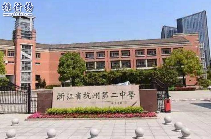 杭州最好的高中有哪些?杭州重點高中排名
