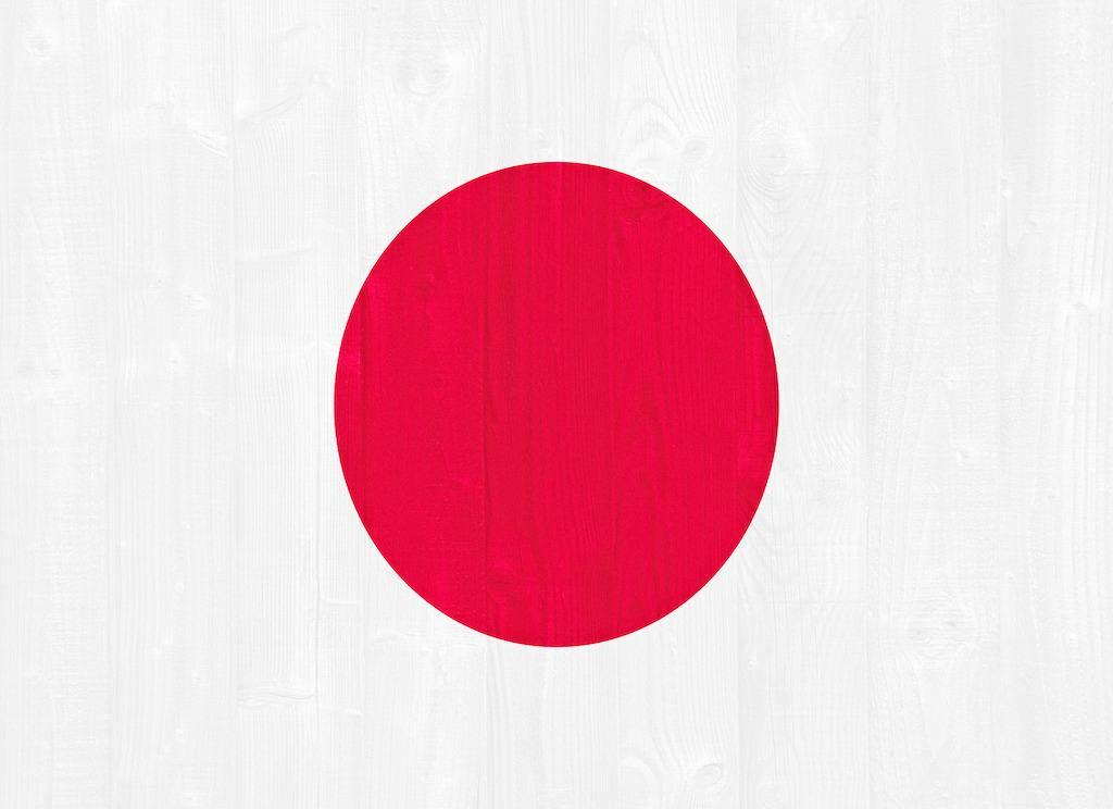 【日本人口2019總人數】日本人口數量2019|日本人口世界排名
