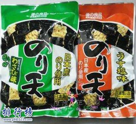 日本海苔品牌排行榜,日本海苔哪個牌子好吃?
