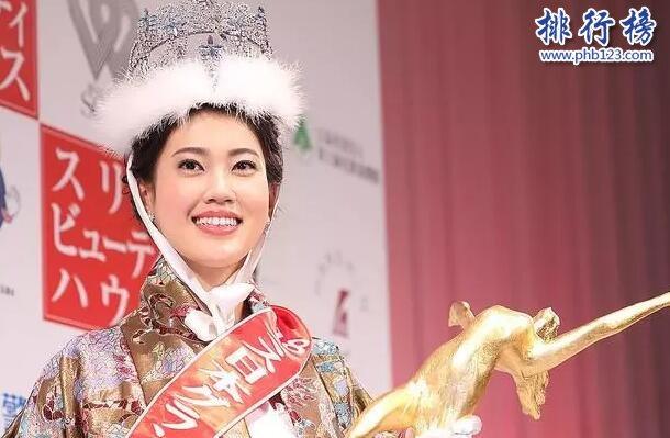 2020日本小姐出爐:市橋禮衣奪冠,曾給東方神起伴舞