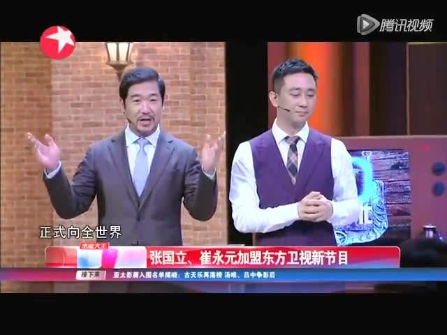 2020年11月24日電視台收視率排行榜:北京衛視收視率排名第一