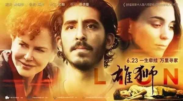 2021年六月上映電影排行榜,《變形金剛5》上映時間《雄獅》上映時間