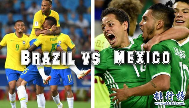 巴西VS墨西哥歷史戰績,巴西VS墨西哥比分記錄一覽表