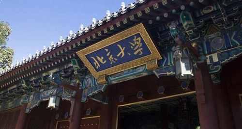 2021中國十大名校排名 北大第一華科墊底