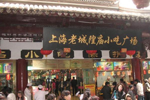 上海抖音網紅地點