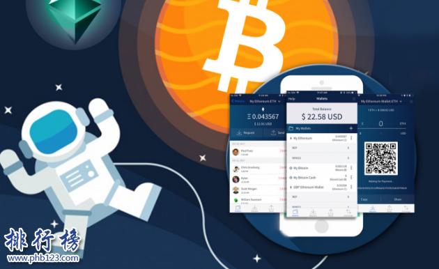 虛擬貨幣錢包哪個好用?盤點2021十大數字貨幣錢包排行榜
