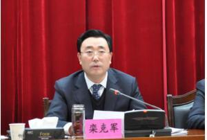 2019年甘肅黨政領導名單,甘肅黨政領導人物庫(市長/書記)