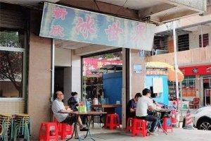 惠州十大熱門飲品店排名:點都有第6,第2適合拍照