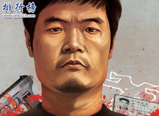 (已破)中國十大兇殺案:龍治民連殺48人,第一疑點重重