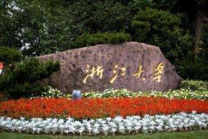 2021中國大學科研經費排名 清華153.75億排第一