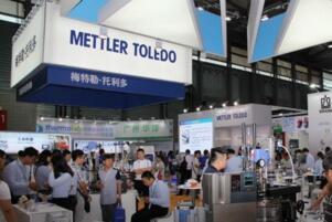 2019年11月上海新三板企業市值Top100:合全藥業206億元居首