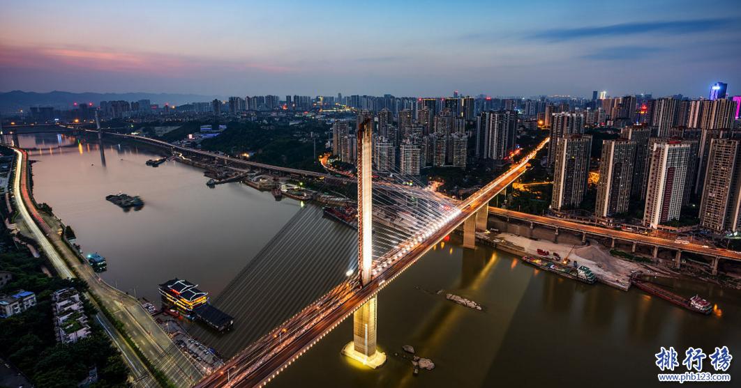 2021年7月重慶房價各區排行榜,渝中區房價上漲