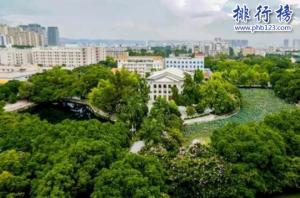 廣西大學好不好?廣西大學世界排名2019