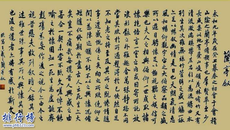 導語:中國民族文化源遠流長博大精深,已經有幾千年的歷史文化出現了很多精華被傳承到現在是我國古代人民的智慧結晶也是國學文化中的經典。今天TOP10排行榜網小編為大家盤點了中國四大國粹介紹,一起來了解一下。  中國四大國粹:武術、醫學、京劇、書法  四、中國書法  書法是漢子文化中的藝術,經過歷史的演變變為思想交流以及文化繼承的重要表現形式,另一方面還形成了一種獨特的造型藝術,書法從東漢末年才開始當漢子和藝術相結合的時候成為最早的漢子資料,在商代後期的時候是甲骨文和金文兩種這是最早的一種漢字隨著時間的演變形成了一種文字變化美以及風格美。其中具有代表性的人物是王羲之。  三、中國京劇  京劇發展至今已經有2000多年的歷史,是中國四大國粹之一最早出現在清光緒二年根據史書記載有皮黃、二黃、黃腔、京調、京戲、平劇、國劇等稱呼,在清朝乾隆五十五年的時候出現了四個徽班與京劇相融合形成了如今的京劇,這是中國最早的一種戲曲,劇目豐富精彩受到很多觀眾的讚譽。  二、中國醫學  中國醫學是我國歷史文化的重要組成部分在國際上有很大的影響,被稱為中國四大國粹之一發展了50多年的中醫藥在各方面都取得了相當高的成就,受到廣大市民和世界各國人民的喜歡和歡迎。  一、中國武術  中國武術是中國文化中消停戰爭維護和平的一種技術,有著悠久的歷史從最早的商周時期到如今具有良好的基礎,是中國古代勞動人民智慧的結晶也是中國優秀文化遺產之一。是一種修煉自保的技術,解決個人安全問題能夠增強體質防衛健身。  結語:以上就是TOP10排行榜網小編為大家盤點的中國四大國粹,這些是中國歷史長河中比較經典的國粹是古代人民智慧的結晶,是我們應該傳遞的瑰寶。
