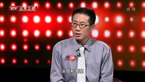 2020年11月23日電視台收視率排行榜:北京衛視收視率排名第一