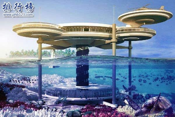 杜拜水下酒店,與魚共眠一晚3.6萬(世界唯一十星級酒店)