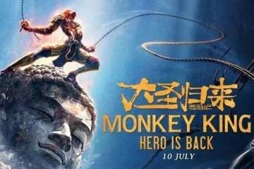 2015中國電影口碑排行榜