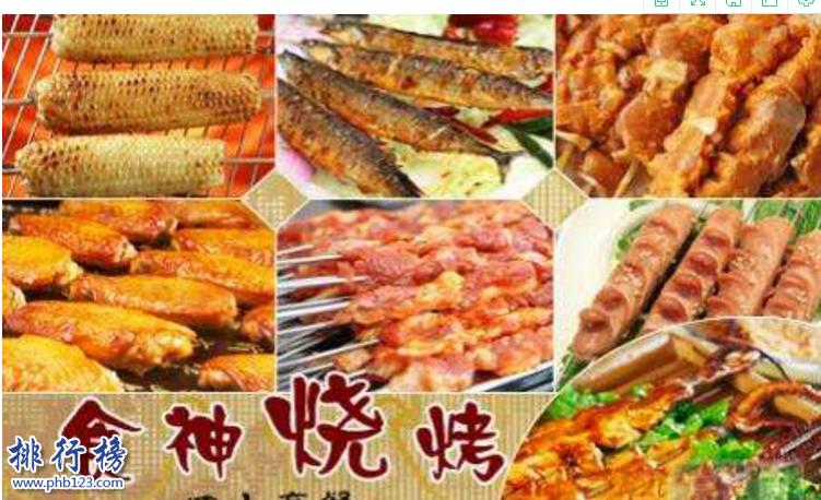 錦州燒烤哪家最好吃?錦州燒烤十大名店排名介紹