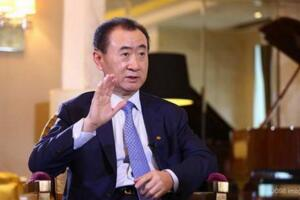 王健林身價多少億2019 王健林身價在世界、中國排名