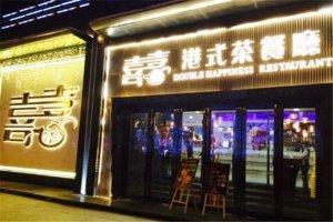 港式茶餐廳加盟排行:表哥茶餐廳上榜,第1喜記茶餐廳旗下