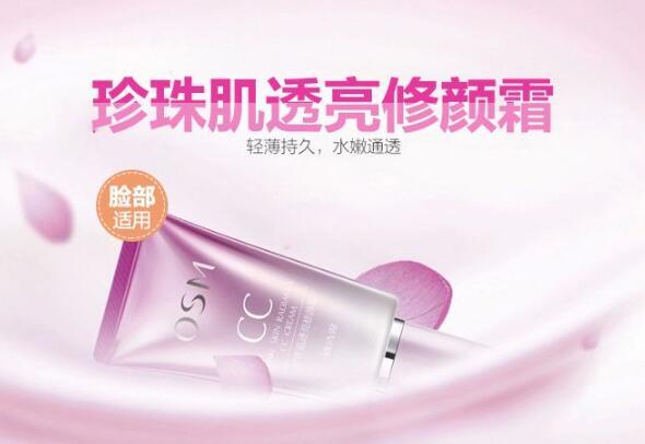 中國一線化妝品排行榜10強,火爆市場值得囤!