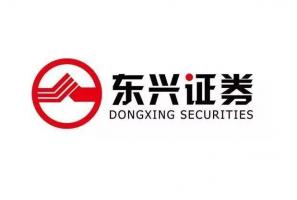 2020年1月香港IPO券商(保薦人)排行榜 東興證券(香港)有限公司位列榜首