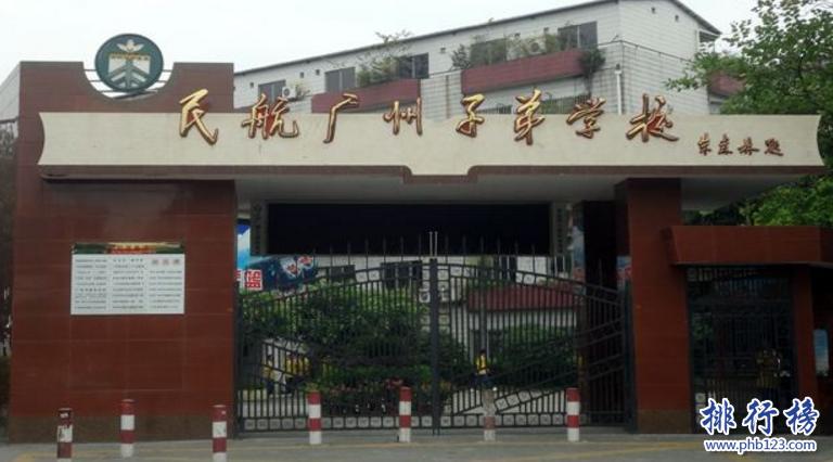 廣州最好的國小有哪些?廣州各區國小排名