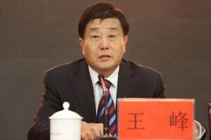 2019年內蒙古鄂爾多斯委常委名單,鄂爾多斯市現任常委