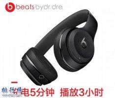 哪些頭戴式耳機音質好?頭戴式耳機排行榜10強推薦