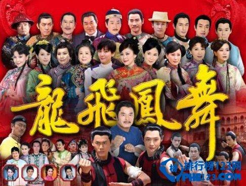2014台灣電視劇收視率排行一覽表