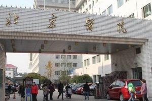 醫療水平10強城市:武漢上榜 第九名有全國最大的三甲醫院
