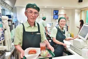 全球老齡化國家排行榜2020,日本27%全球第一(還在增長)