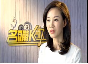 香港三大名嘴:曾同框打破記錄,有一人獲終身成就獎