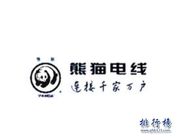國內哪些牌子的線纜好?中國線纜十大品牌排行榜推薦