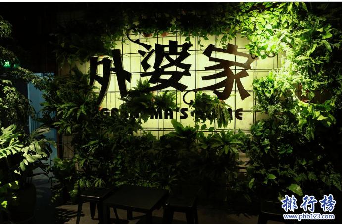 杭州有名十大餐廳:盤點杭州最好吃的十大餐廳