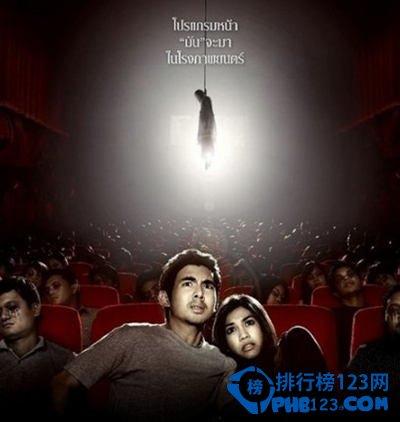 泰國十大恐怖片排行榜 泰國恐怖片推薦