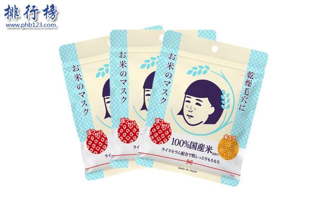 日本平價淡斑面膜排行榜 日本平價淡斑面膜哪個牌子好
