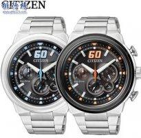 防水手錶哪些牌子好?防水手錶十大品牌排行榜