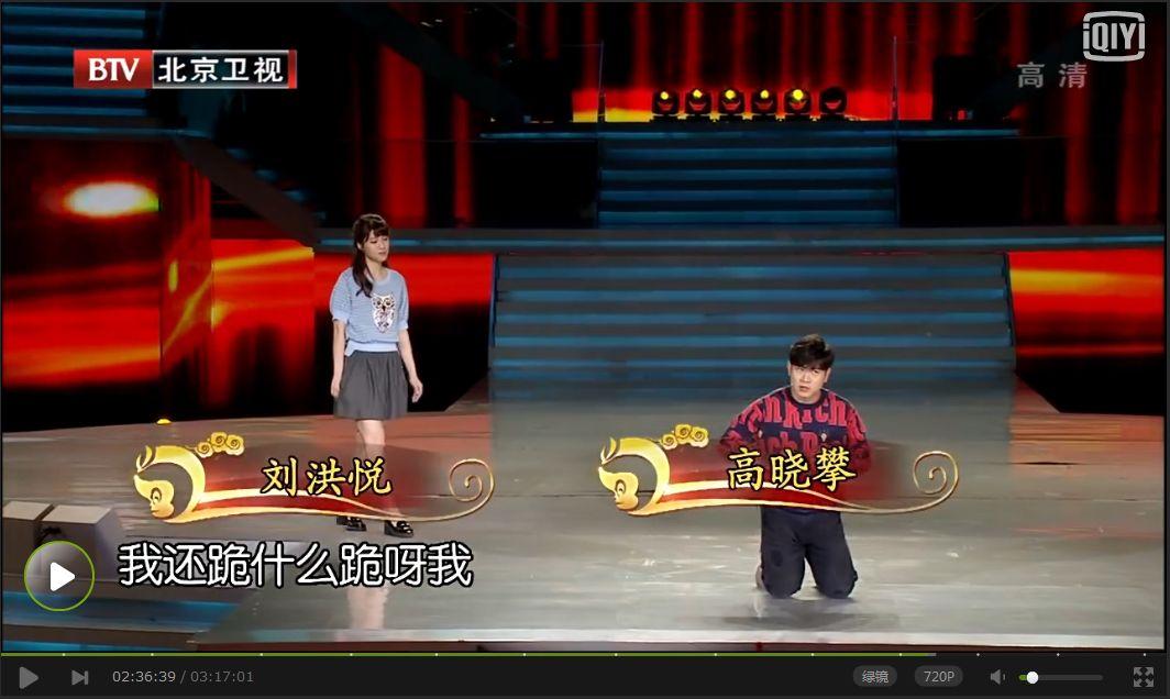 2020年11月30日電視台收視率排行榜:北京衛視收視排名第一